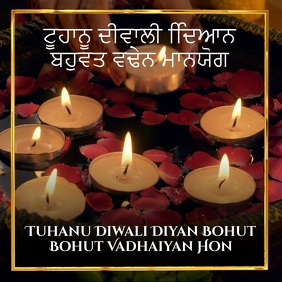 Diwali Wishes in Punjabi