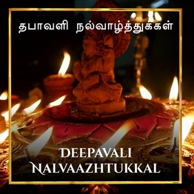 Diwali Wishes in Tamil