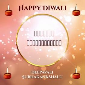 Diwali Wishes in Telugu Instagram Post template