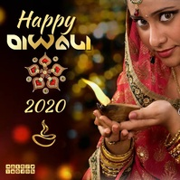 diwalivideo1