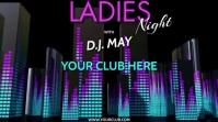 DJ LADIES NIGHT VERSION 3 数字显示屏 (16:9) template