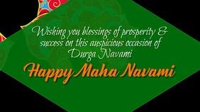 Durga Navami Indian Holiday Hindi