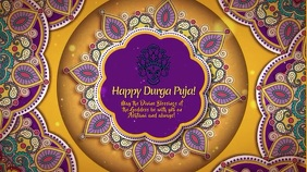 Durga Puja Purple and Orange with Music Ecrã digital (16:9) template