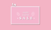 Easter Sale แท็ก template