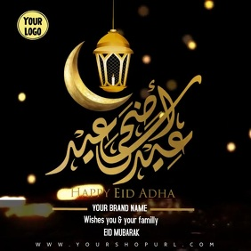 editable eid adha mubarak video template