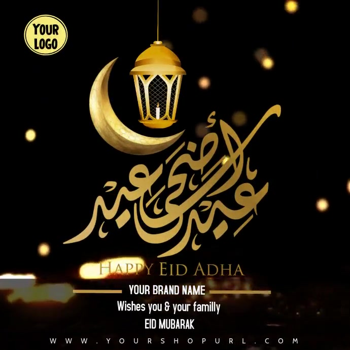 editable eid adha mubarak video template Persegi (1:1)