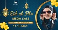 Eid, event,eid-ul-fitr Isithombe Esabiwe ku-Facebook template