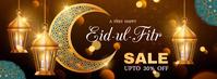 Eid, Ramadan Mubarak, Ramadan Kareem Foto Sampul Facebook template