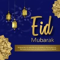 Eid,eid-ul-fitr,event,Ramadan,ramazan โพสต์บน Instagram template