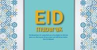 Eid,eid-ul-fitr,event,Ramadan,ramazan Isithombe Esabiwe ku-Facebook template