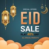 Eid,eid-ul-fitr,event,Ramadan,ramazan Квадрат (1 : 1) template