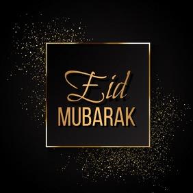 Eid,ramadan.Chand raat