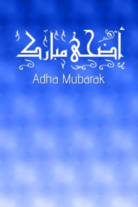 Eid Adha Mubarak poster