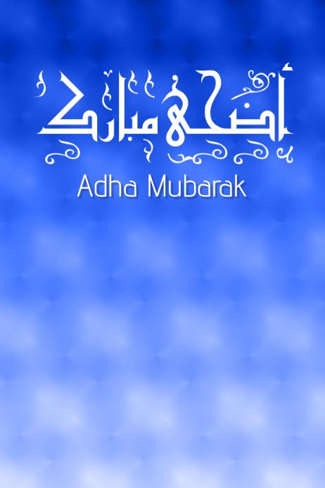 eid adha mubarak poster template