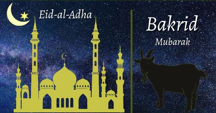 eid- al -adha and bakrid template Рекламное объявление Facebook
