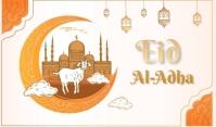Eid Al-Adha Tag template