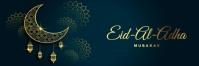 Eid Al Adha Banner 2 × 6 template