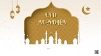 Eid Al-Adha 数字显示屏 (16:9) template