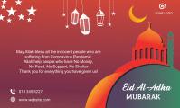 eid al adha festival template формат US Legal (Стандарт США)