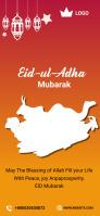 eid al adha mubarak snapchat geofilter template