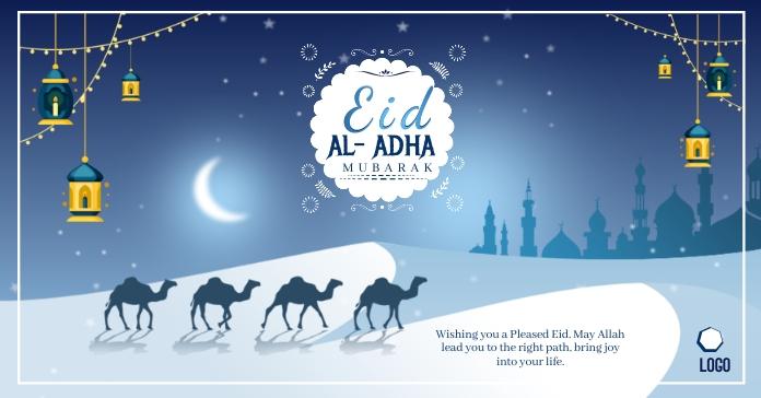 EID AL ADHA MUBARAK template