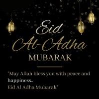 Eid Al Adha Mubarak สี่เหลี่ยมจัตุรัส (1:1) template