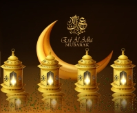 Eid Al Adha Mubarak Medium Rectangle template