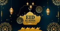 EID AL ADHA MUBARAK Annuncio Facebook template