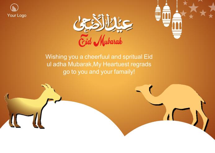 eid al adha postcard 明信片 template