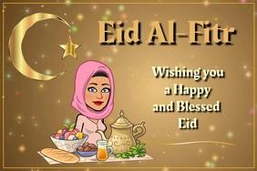 Eid Al-Fitr โปสเตอร์ template