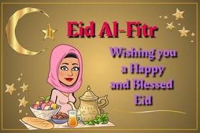 Eid Al-Fitr Плакат template