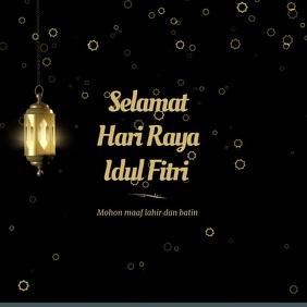Eid al-Fitr Flyer Template Message Instagram