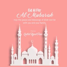 01 Eid Al Fitr Mubarak