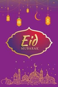 eid al fitr mubarak wishes template Poster