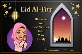 Eid Al-Fitr Video