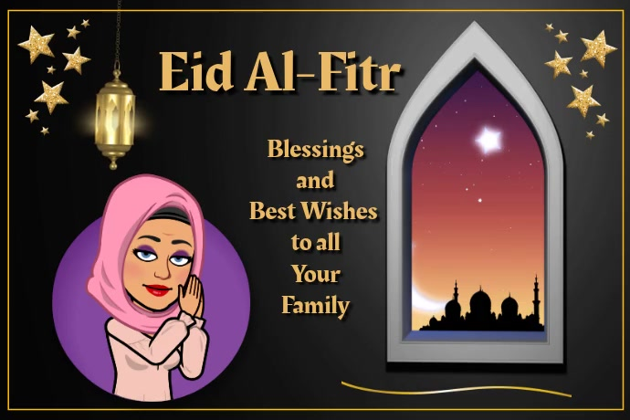 Eid Al-Fitr Video Plakkaat template