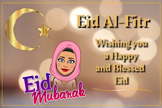 Eid Al-Fitr Video Poster template