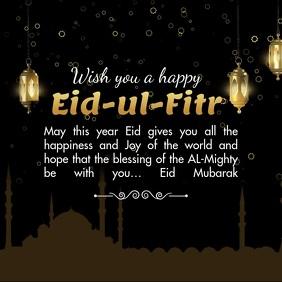 Eid-ul-Fitr Instagram Post template