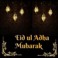 eid Albumcover template