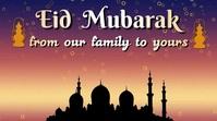 eid Digital Display (16:9) template