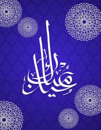 Eid Flyer, Eid Mubarak, Ramadan Kareem