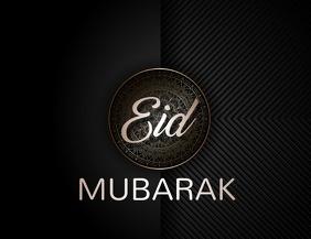 Eid Flyer, Islamic flyer