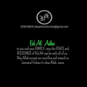 03 Eid Adha Mubarak