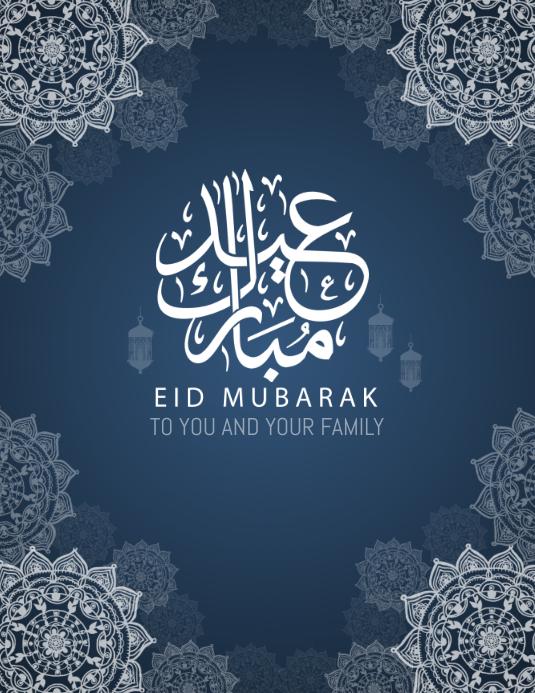 Eid flyers, Ramadan flyers Løbeseddel (US Letter) template
