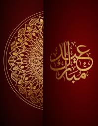 Eid flyers,ramadan flyers