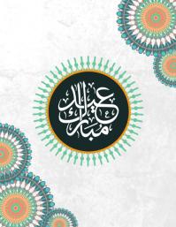 Eid flyers Pamflet (Letter AS) template