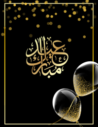 Eid flyers template