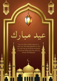 eid golden mosque A4 template