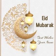 Eid Greeting Card Instagram Plasing template