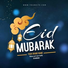 eid greeting mubarak editable video template Quadrato (1:1)